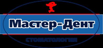 Мастер-Дент стоматология Великий Новгород
